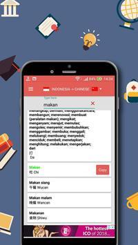 Dictionary 3 languages screenshot 2