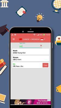 Dictionary 3 languages screenshot 3