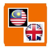 Malay English Dictionary icon