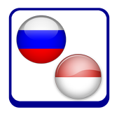 Russian Indonesian Dictionary icon
