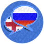 Russian English Translator icon
