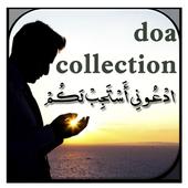 Doa Droid - Koleksi Doa Muslim icon