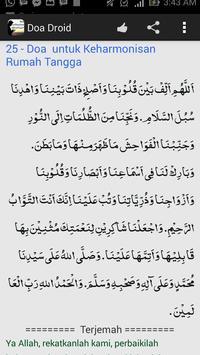 Doa Droid - Koleksi Doa Muslim screenshot 3