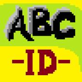 FlashCard Indonesia: Abjad icon
