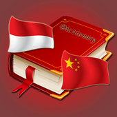 new kamus indonesian chinese icon