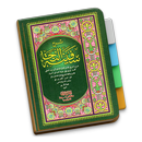 Safinatun Najaah (Fiqih) APK Android