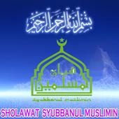 Sholawat Syubbanul Muslimin आइकन