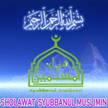 Sholawat Syubbanul Muslimin पोस्टर