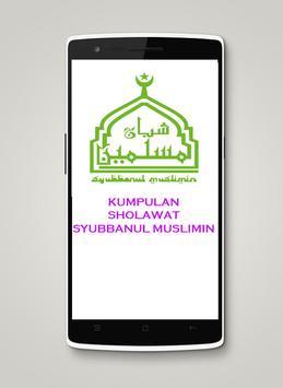 Sholawat Syubbanul Muslimin स्क्रीनशॉट 1