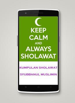 Sholawat Syubbanul Muslimin स्क्रीनशॉट 2