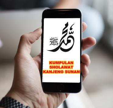 Shalawat Kanjeng Sunan apk screenshot