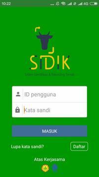 Sidik screenshot 1