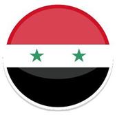 ARABS TALK - اربس تالك icon