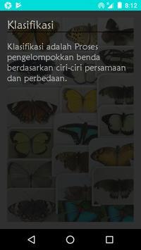 تصنيف الفراشة - تعرف على الفراشات تصوير الشاشة 1