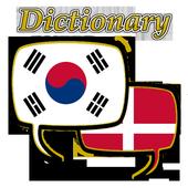 Danish Korean Dictionary icon
