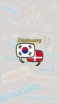 Danish Korean Dictionary poster