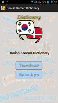 Danish Korean Dictionary apk screenshot