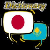 Kazakhstan Japanese Dictionary icon