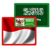 KAMUS ARAB INDONESIA icon