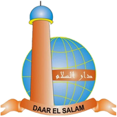 SMP Daar El-Salam иконка