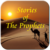 Prophets Stories In Islam icon