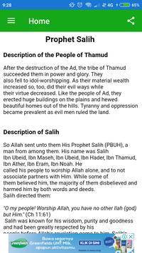 Prophets Stories In Islam screenshot 4