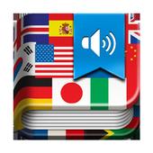 Kamus Terjemahan icon