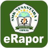 eRapor SMK Nusantara 1 Comal icon