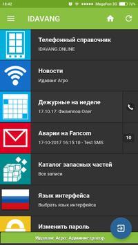 IDAVANG.ONLINE screenshot 3