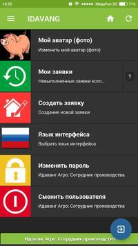 IDAVANG.ONLINE screenshot 2
