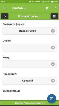 IDAVANG.ONLINE screenshot 5