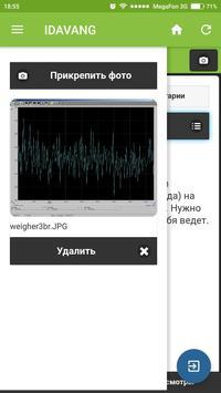 IDAVANG.ONLINE screenshot 6