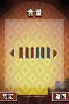 時空轉移事件簿 免費版 screenshot 3
