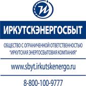 Иркутскэнергосбыт icon