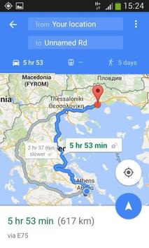 Dimos Paggaiou apk screenshot