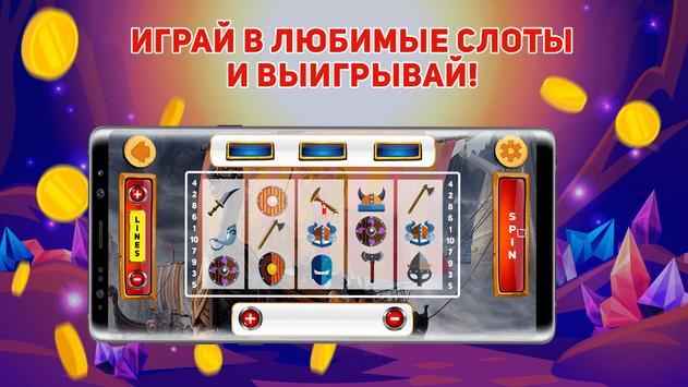 Игровые автоматы lux популярные игровые автоматы