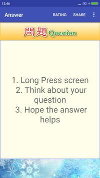 Answer screenshot 9