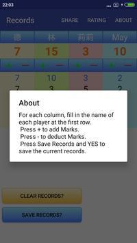 Records screenshot 5