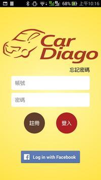 CarDiago + screenshot 1