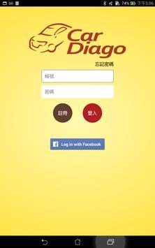 CarDiago + screenshot 8