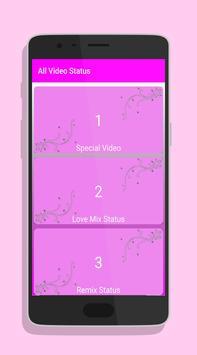 All New Video Status - 2017 screenshot 1