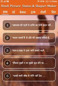 Hindi Shayari On Photo - फोटो पर शायरी लिखना poster
