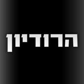 Herodion (Beta) icon