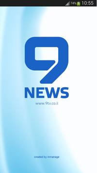 9tv.co.il – новости Израиля poster