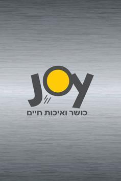 כושר ואיכות חיים Joy poster