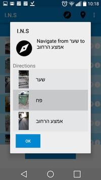 Indoors Navigation System screenshot 3