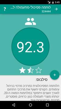 Picky Technion (Unreleased) screenshot 1