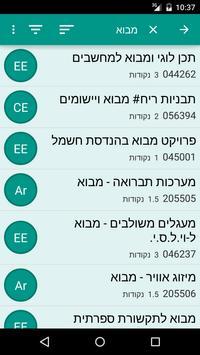 Picky Technion (Unreleased) screenshot 2
