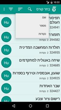 Picky Technion (Unreleased) screenshot 3