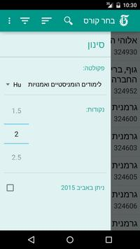 Picky Technion (Unreleased) screenshot 4